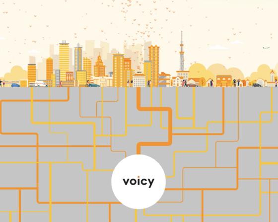 音声インフラ事業