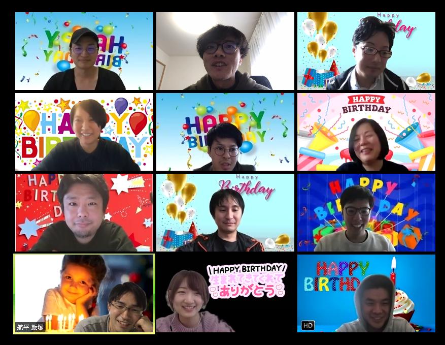 Zoomで社員の誕生日を祝ってみた