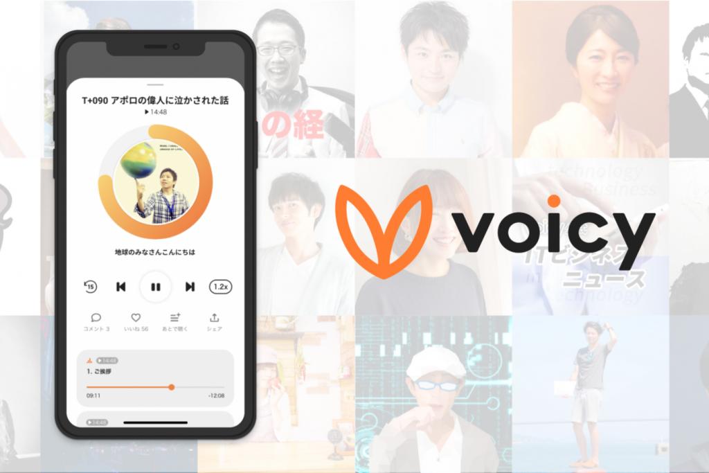 【声の求人票】経営企画