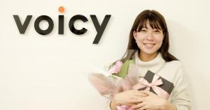 スタートアップの社員のライフイベントとの向き合い方。Voicy初の産休育休取得!